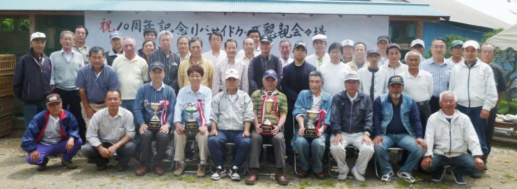 リバーサイドロフト2012年春季表彰式が開催
