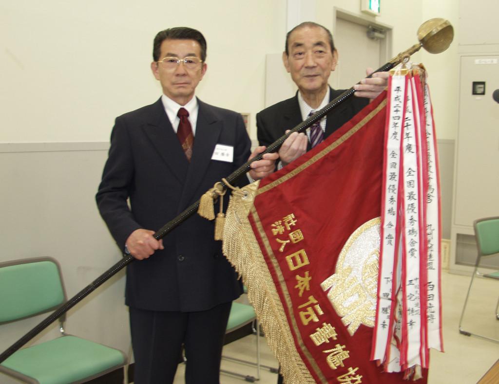 日本伝書鳩協会