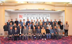 昨年11月18日に阿左美氏が所属する群馬中央北連合会、そしてその兄弟連合会である群馬中央連合会の共催で東日本CH総合5位入賞の祝賀会が催された。